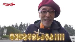 【ベストカー】テリー伊藤のお笑い自動車研究所Vol.483 MINIクーパーS 5ドア試乗