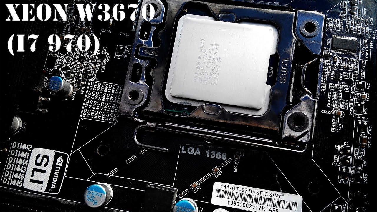 Intel Xeon W3670 (i7 970), пред топовый 6 ядерный процессор за 100$, 1366 сокет, X58