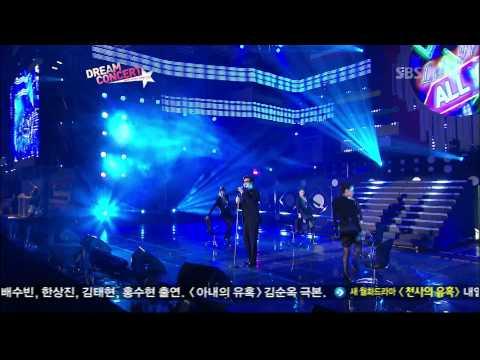 HD 09 Dream Concert Kim Taewoo Love Rain