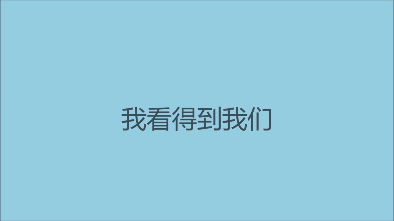 A-Lin 罪恶感歌词版
