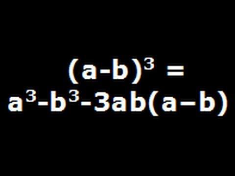 a minus b cube algebraic expression cbse algebraic expression youtube. Black Bedroom Furniture Sets. Home Design Ideas