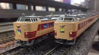 Nゲージ鉄道模型 機関車トーマス全力疾走 国鉄型車両や寝台特急など色々