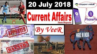 19 July daily current affair