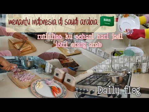 rutinitas ibu rumah tangga | menantu indonesia di arab saudi