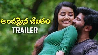 Andamaina Jeevitham Movie Trailer | Dulquer Salmaan | Anupama Parameshwaran | TFPC