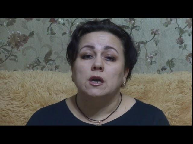 Диаприн, отзыв Любовь Григорьевны