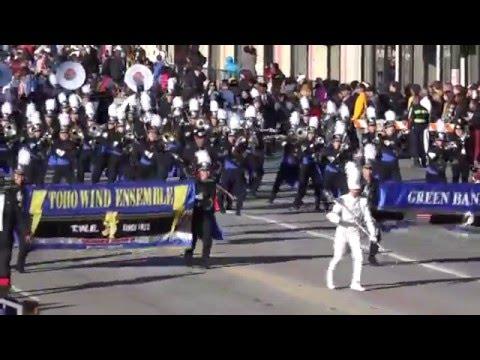 Toho HS Green Band - 2016 Pasadena Rose Parade