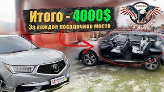 ACURA MDX 2017 под ключ | Авто из США с ЭМОЦИЕЙ! | Проект Авто Америка - авто из США под ключ