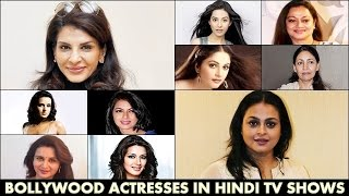 10 Bollywood Actresses who have acted in Hindi TV Shows : Indian Actresses in Television Serials