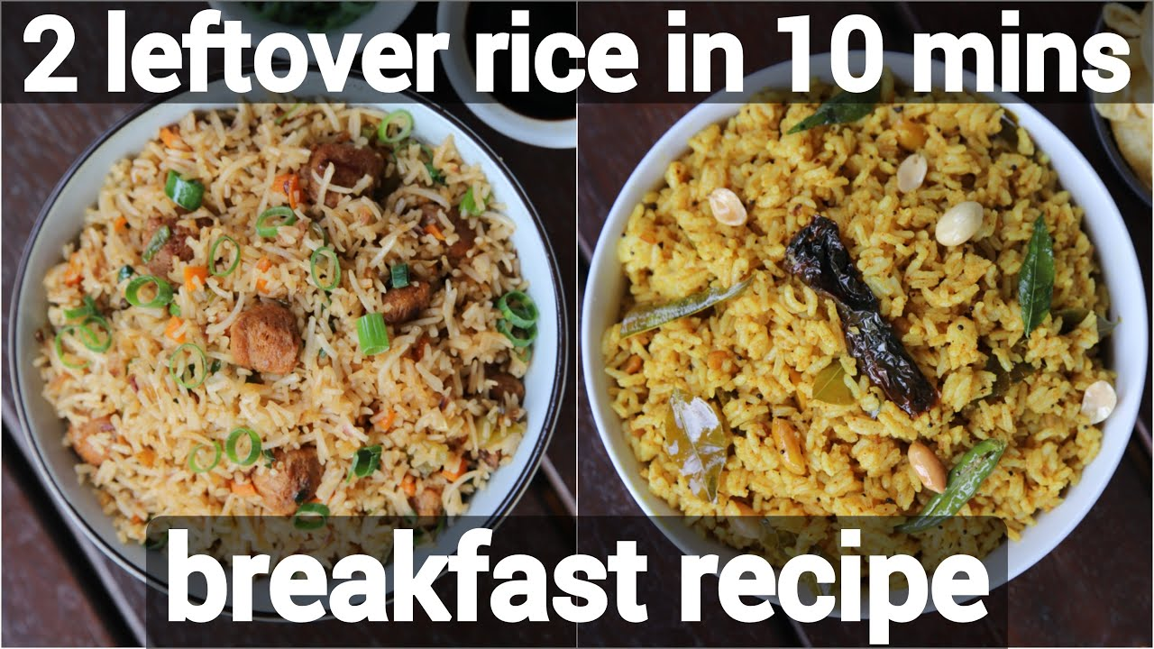 2 easy leftover rice recipe for breakfast & lunch | pulihora & fried rice with leftover rice
