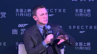 "Spectre: Daniel Craig ""James Bond"" Press Conference Soundbites in China"