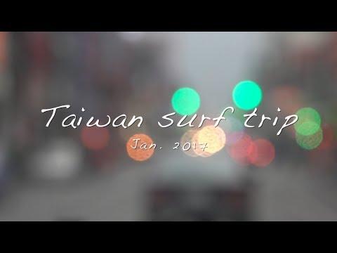 Taiwan surf trip 2017