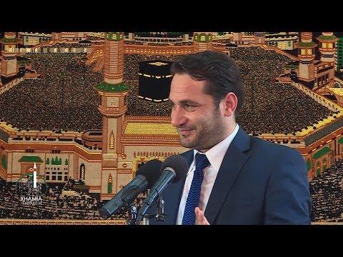 HYTBE   Zgjuarsia e profetit Muhamed Alejhi Selam dhe pyetjet e Hebreut - Elvis Naçi [02.12.2016]