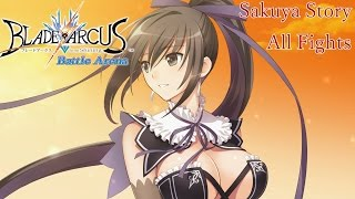 Sakuya Story Mode Walkthrough - Blade Arcus from Shining: Battle Arena [English, Full 1080p HD]