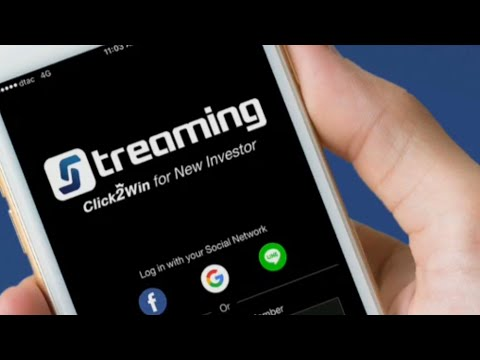 วิธีเล่นหุ้นจำลอง ไม่ต้องเปิดบัญชีซื้อขาย ก็ลองเทรดหุ้นได้เลยแบบฟรีๆแอพStreaming Click2Win