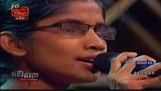 Sandaru Priyanwada - Sadu Dantha Da