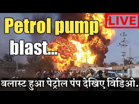 Hyderabad petrol pump blast live video ! latest news ! Breaking News ! viral Hindi news
