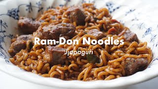 How to Make Jjapaguri / 짜파구리 / Ram-Don Noodles with Steak from Parasite Movie