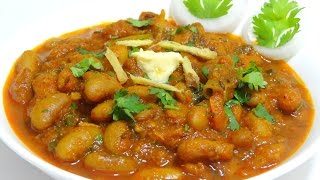 Rajma Masala Curry-Punjabi Rajma Masala Recipe-How to make Perfect Rajma masala