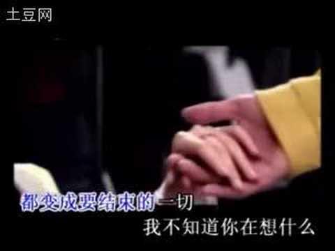 袁成杰&戚薇 - 外滩十八号