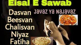 Easal E Sawab 10va 20va 40va niyaz fatiha kya jaiz hai? By Ygn Tech