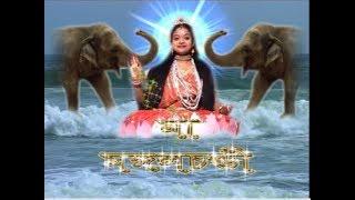 Maa Mangal Chandi - মা মঙ্গল চন্ডী