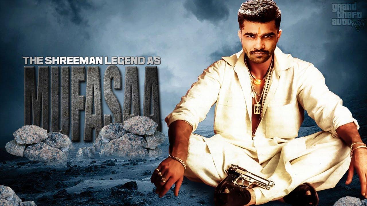 Download Mahol Apun banata Hai