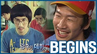 [RUNNINGMAN BEGINS] [EP 8-3]   Members' SUPER FUNNY Old Moments ヽ(*´▽`*)ノ (ENG SUB)
