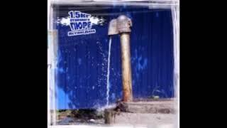 1 5 кг Отличного Пюре Летние Дни 2006 Альбом
