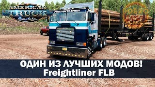 ✅Обзор мода Freightliner FLB ATS