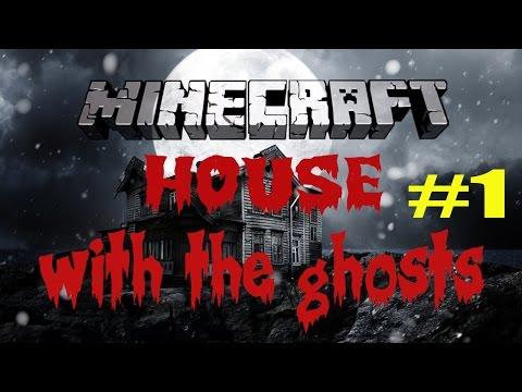 игры гарфилд дом с привидениями