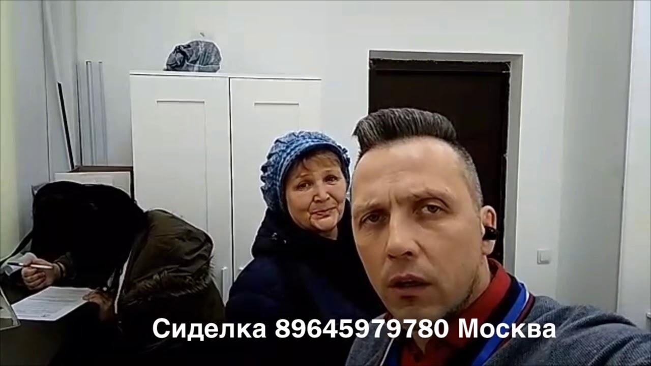 3dac0f81 Кросбут | дисконт-магазин кроссовок