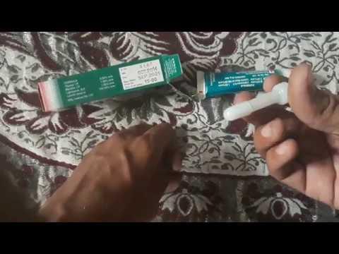 Bwaseer (Piles) Ko Jad Se khatam Karne Ki Ramban Cream,Part 2