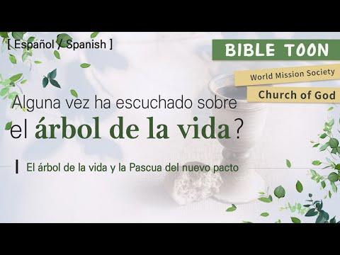 el-árbol-de-la-vida-y-la-pascua-del-nuevo-pacto-[estudio-bíblico-7-de-la-iglesia-de-dios]