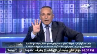 بالفيديو - أحمد موسى يرفع إشارة رابعة على الهواء