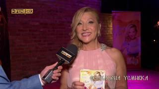 """Вили Рай с промоция на албума """"Златно време"""" - част 1 / Фолклорна усмивка"""