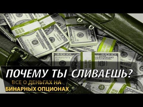 Обмен валюты в москве выгодный курс карта WMV