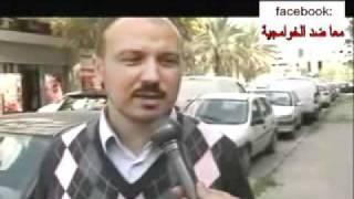 مفهوم اللائكية في الشارع التونسي