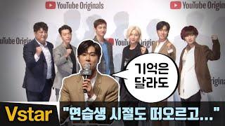 """""""솔직하고 감사한 여행~"""" 뭉클한 동방신기(TVXQ)X슈퍼주니어(Super Junior) 멤버들 @아날로그 …"""