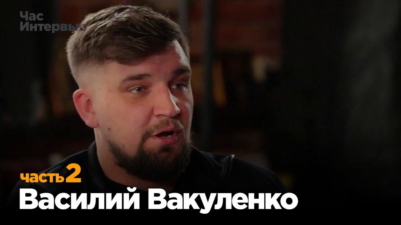 Баста погасил долг ростовского спортклуба «Антей»