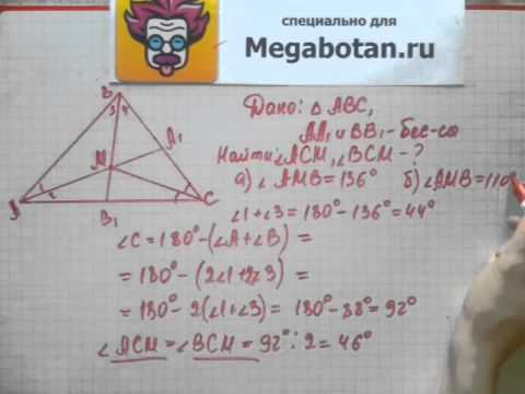 Номер 678 Геометрия 7 9 класс Атанасян