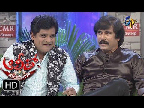 Alitho Saradaga   29th May 2017    Bhanu Chander   Full Episode   ETV Telugu