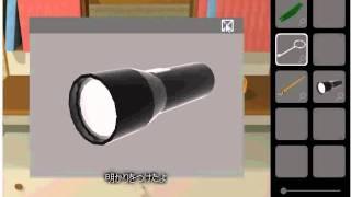 Kid's Room Escape walkthrough - kaede 2011