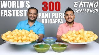 300 PANI PURI / GOLGAPPA EATING COMPETITION | Pani Puri Challenge | Food Challenge
