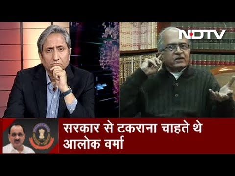 Prime Time With Ravish Kumar, Jan 10, 2019 | Alok Verma Removed As CBI Chief: Transfer Justified?