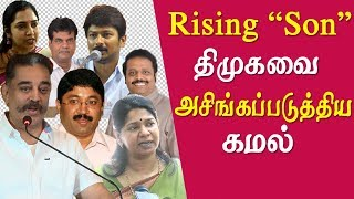 kamal haasan announces makkal neethi maiam candidate list election 2019 tamil news live
