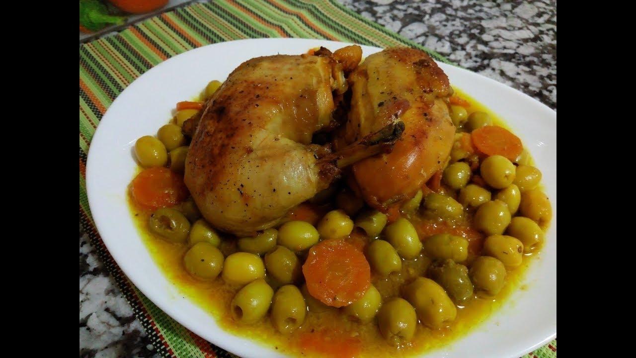 طاجين الزيتون الجزائري الاصيل
