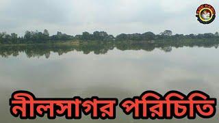 Popular Videos - Nilphamari District & Music