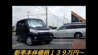 新車が、ぐ~ん☆だ~ん♪ (^^)/