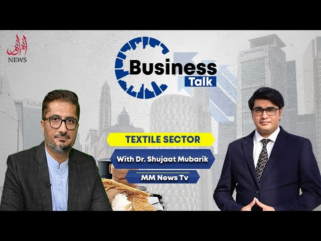 Discussion on Textile Sector in Business Talk |  Business Talk | 19 Sep, 2020